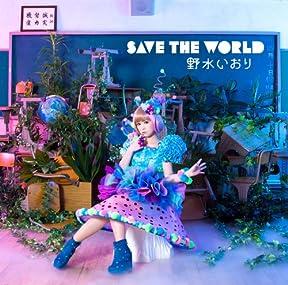 TVアニメーション「デート・ア・ライブ」エンディングテーマ『SAVE THE WORLD』