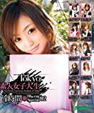 Tokyo素人女子大生 4時間 Blu-ray Special 2