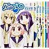 ゆゆ式 コミック 1-6巻セット (まんがタイムKRコミックス)
