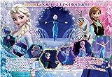 60ピース 子供向けパズル アナと雪の女王 「Let it Go~ありのままで~をうたおう! 」 チャイルドパズル