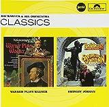 Songtexte von Kai Warner - Warner Plays Wagner/Swingin' Johann
