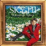 カミツレベルベット (CD+DVD) (TypeA)