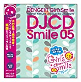 木村良平・岡本信彦の電撃Girl'sSmile DJCD Smile05