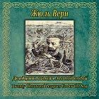 Twenty Thousand Leagues Under the Sea (Russian Edition) | Livre audio Auteur(s) : Jules Verne Narrateur(s) : Oleg Isaev