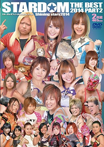 STARDOM THE BEST 2014 part.2 Shining Stars 2014 [DVD]