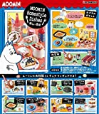 Moomin Homestyle Dishes 楽しい食卓 8個入りBOX リーメント -