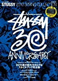 STUSSY 2010 SPRING COLLECTION (e-MOOK)