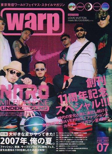 Warp Magazine Japan (ワープマガジンジャパン) 2007年 07月号 [雑誌]