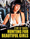 Star of David: Hunting for Beautiful Girls [Import]