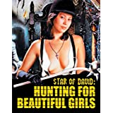 Star of David: Hunting for Beautiful Girls [Import]by Hiromi Namino