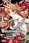 Highschool of the Dead (Volume 1)