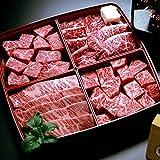 神戸牛 焼肉懐石(ヒレ・ロース芯・三角バラ・イチボ 希少部位 4種×200g=計800g 約4〜5人前 盛り合わせ セット)
