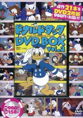 ドナルドダック DVD BOX vol.2 (DVD付) (<DVD>)