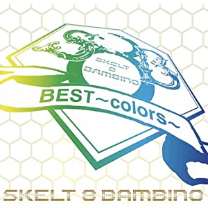BEST~colors-SKELT-8-BAMBINO