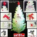 豪華★綺麗★150cm 光ファイバークリスマスツリー白