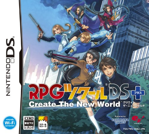 RPGツクールDS+
