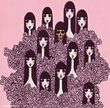 12人の少女地獄