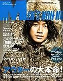 MEN'S NON・NO (メンズ ノンノ) 2008年 11月号 [雑誌]