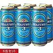 【ロシアお土産】ロシア バルティカビール6缶セット(ロシアビール・発泡酒)