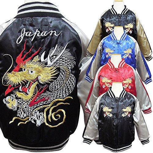 龍柄刺繍スカジャン/中綿ジャケット 110cmアオ×シルバー