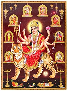 Devi Amba with NavaDurga (9 Durga) Poster (Size: 12x16 inch Unframed