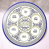 "Passover Seder Plate with Hebrew Inscriptions for Israel Jewish ""Pessach"" Holiday"