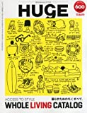 HUgE (ヒュージ) 2013年 12月号 [雑誌]