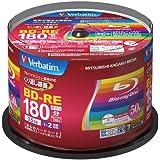 三菱化学メディア Verbatim くり返し録画用BD-RE 2倍速 50枚スピンドルケース ホワイトレーベル ワイド印刷 VBE130NP50SV1