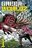 vignette de 'Green worldz n° 1 (Yusuke Osawa)'