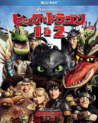 ヒックとドラゴン 1&2ブルーレイBOX(初回生産限定) [Blu-ray]