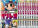 ぼくはガリレオ コミック 全10巻完結セット (てんとう虫コロコロコミックス)