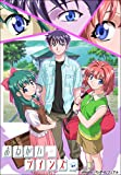 おねがい☆ツインズ Blu-ray Box Complete Edition 初回限定生産