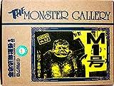 怪獣無法地帯 モンスターギャラリー No.62 人工生命M1号 いなづま号付き 未組立未塗装キット