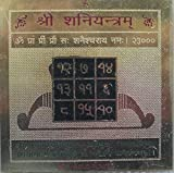 Gold Plated Sri Shani Yantra - To Remove all bad effect of Shani Maharaj
