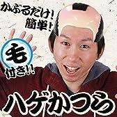 毛付ハゲカツラ (プラ)