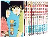 君に届け コミック 1-23巻セット (マーガレットコミックス)