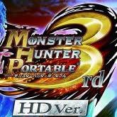 モンスターハンターポータブル 3rd HD Ver.