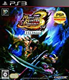 Monster Hunter Portable 3rd HD Ver.[Import Japonais]