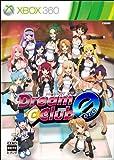 DREAM C CLUB(ドリームクラブ) ZERO(初回特典:限定コスチュームダウンロードカード同梱)(2010今冬発売予定)