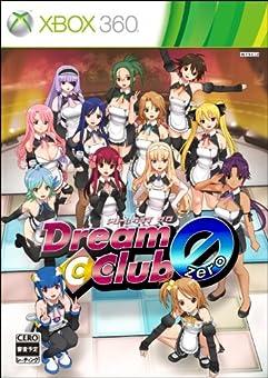 DREAM C CLUB(ドリームクラブ) ZERO(初回特典:限定コスチュームダウンロードカード同梱)