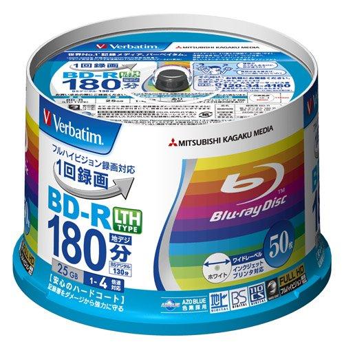 三菱化学メディア Verbatim BD-R LTH TYPE 1回録画用 BSデジタル130分 1-4倍速 スピンドルケース 50枚パック ワイド印刷対応 ホワイトレーベル VLR130YP50V1