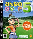 echange, troc Minna no Golf 5[Import Japonais]