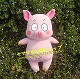 NEW! コスプレ小物・道具★アクセル・ワールド★有田春雪 ぬいぐるみ  ピンク豚 A