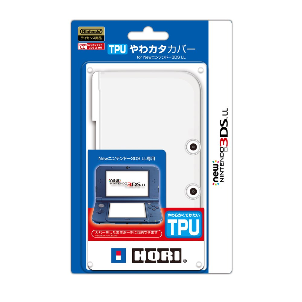 TPU Duraflexi Cover for New Nintendo 3DS LL [Japan Import] hori retro zelda hard pouch for new 3ds xl and nintendo 3ds xl