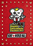Original Entertainment Paradise 2013 ROCK ON!!!! 神戸ワールド記念ホール LIVE DVD
