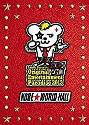 Original Entertainment Paradise 2013 ROCK ON!!!! 神戸ワールド 記念ホール [DVD]