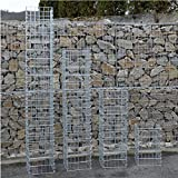 Eckige Gabionen-Säule - Höhe wählbar: 50 / 100 / 150 / 200 cm 4-Eck Säulengabione Steinkorb Gabione (150 cm )