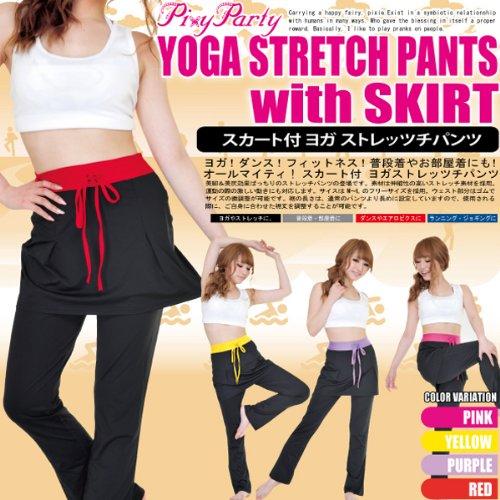スカート付 ヨガ ストレッチパンツ (パープルライン) / ヨガ・フィットネス・エクササイズ・ダンス ウェア