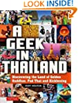 A Geek in Thailand: Discovering the L...