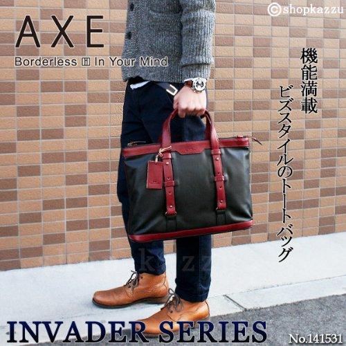 AXE アックス ビジネスバッグ メンズ 牛革 綿 バイカラ― インベーダーシリーズ チョコ×ブルー 【No.141531】